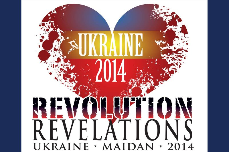 "Jackson Hosts Special Exhibit, ""Maidan. Ukraine. Road To Freedom"" Thumbnail"