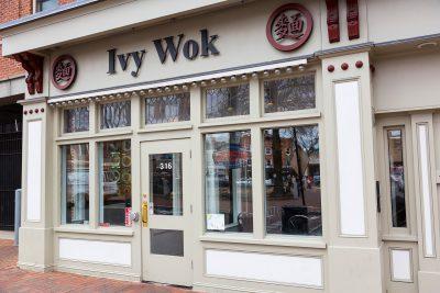 Ivy Wok Thumbnail