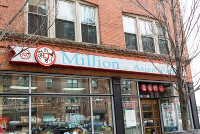 Million Asian Market Thumbnail